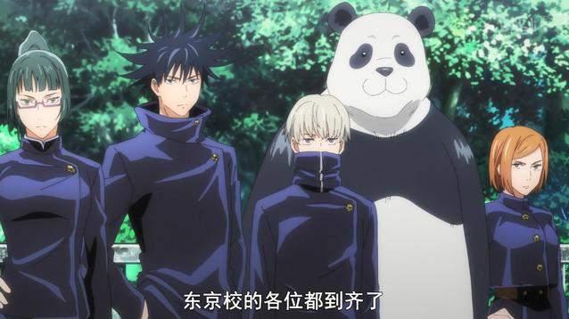 「咒术回战」第14集先行片段公开