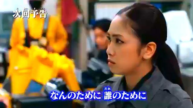 「泽塔奥特曼英雄传 英雄历程」第五话预告PV公开
