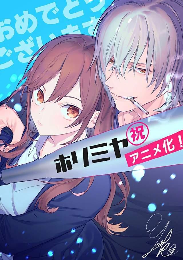雪广歌子绘制「堀与宫村」动画宣传绘公开