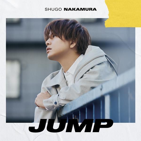 声优歌手仲村宗悟第三张单曲「JUMP」即将发售