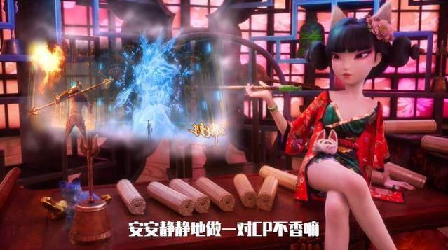 「新神榜:哪吒重生」X「白蛇:缘起」联动视频发布