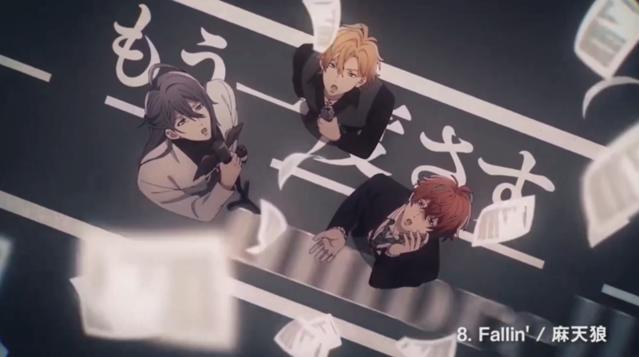 「催眠麦克风」音乐专辑试听动画公开