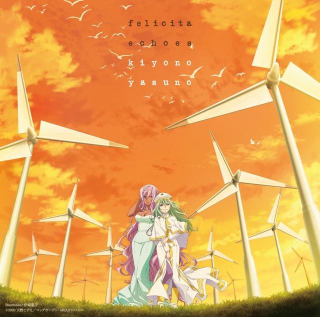声优·安野希世乃第三首单曲「フェリチータ」3月3日发售