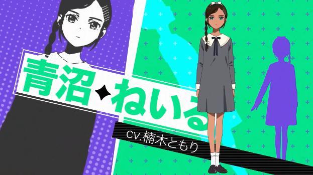 TV动画「奇蛋物语」青沼音瑠篇角色PV公开
