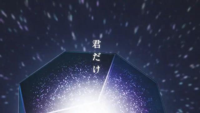 「IDOLY PRIDE」ED「The Sun, Moon and Stars」MV公开