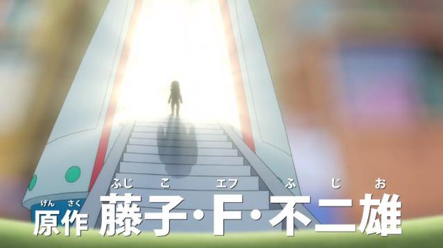 剧场版动画「哆啦A梦剧场版:大雄的宇宙小战争」公开最新PV