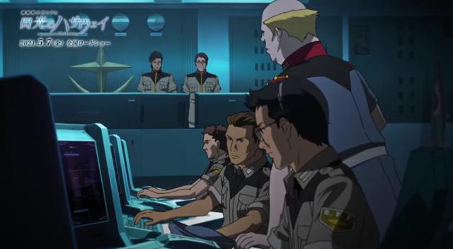 剧场版动画「机动战士高达 闪光的哈萨维」新预告公开
