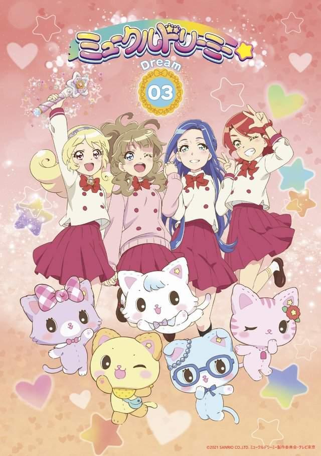 TV动画「甜梦猫」BD第3卷封面公开