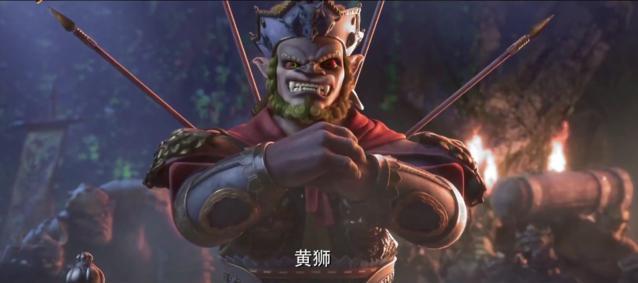 国产动画「西游记之再世妖王」公布新预告