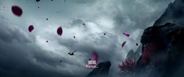 「新神榜:哪吒重生」片尾「白蛇2:青蛇劫起」彩蛋公开