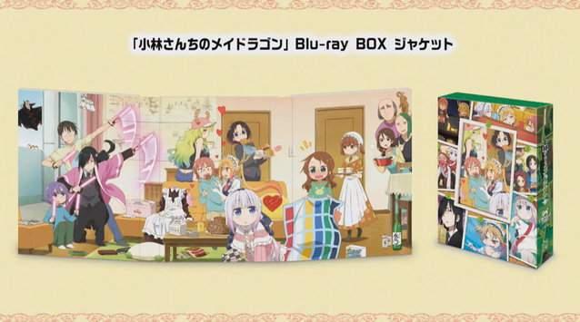 TV动画「小林家的龙女仆」BD-BOX 包装封面公布