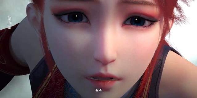 国产动画「我是大神仙」第二季制作升级PV公开