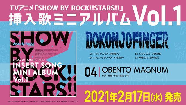 「SHOW BY ROCK!!STARS!!」插入曲迷你专辑Vol.1试听公开