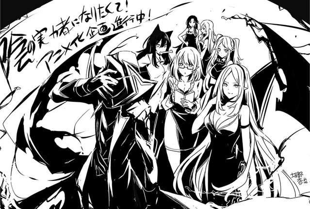 「想要成为影之实力者!」漫画作者发布本作动画化贺图