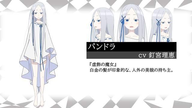 动画「Re:从零开始的异世界生活」公开第二季追加声优:钉宫理惠