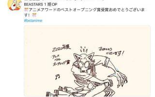 「BEASTARS」作者公开第1期OP获最佳主题曲贺图
