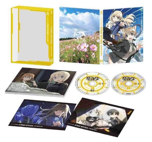 「强袭魔女:通往柏林之路」Blu-ray&DVD第3卷封面&展开图公开