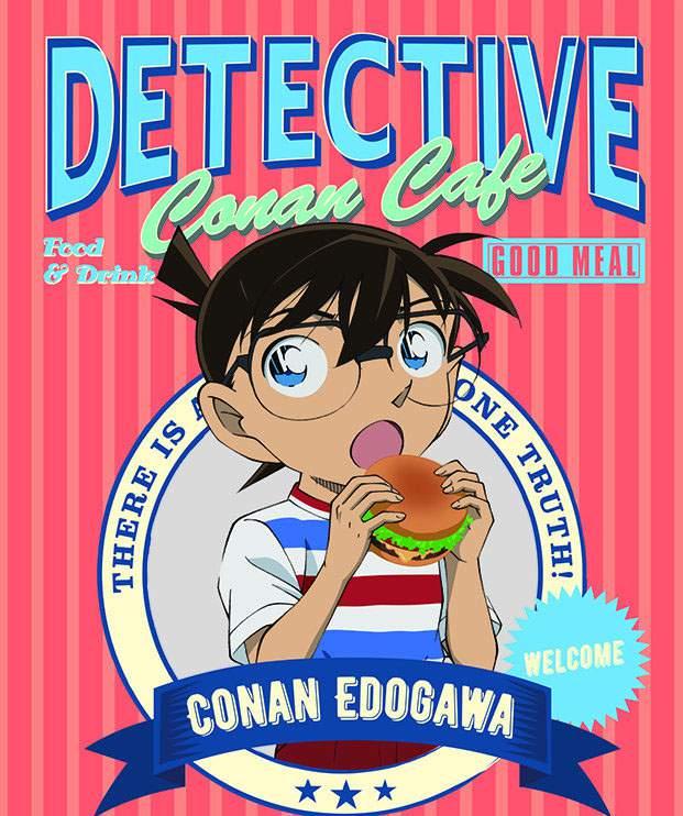 「名侦探柯南」咖啡厅最新应援视觉图公开
