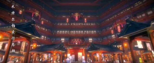 动画「斗破苍穹」第四季场景PV公开