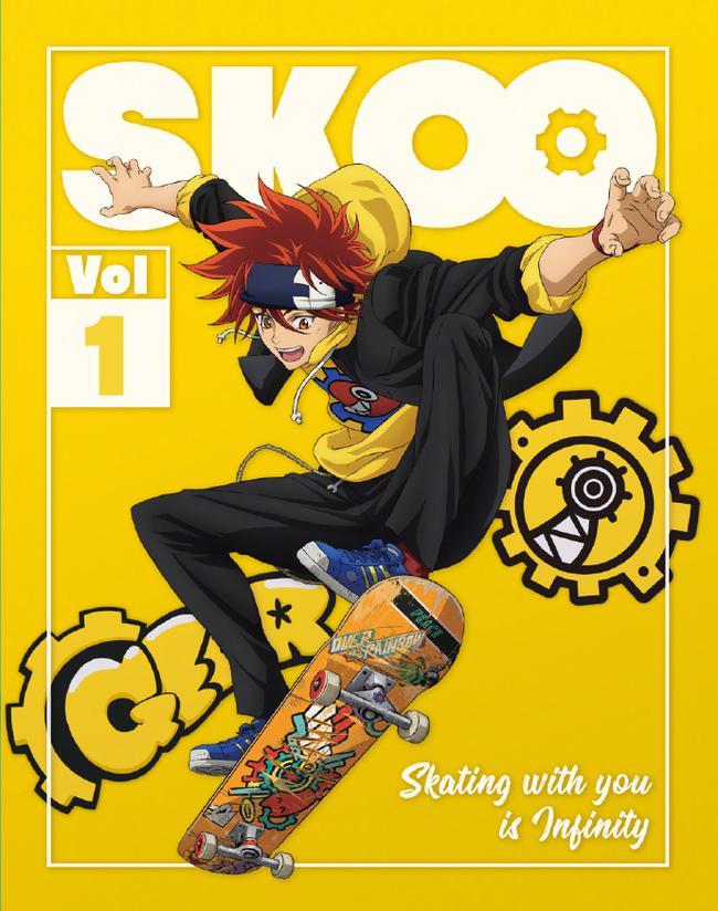 TV动画「无限滑板」BD&DVD第一卷封面公开