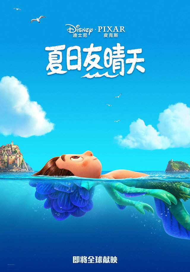 动画电影「夏日友晴天」发布海报