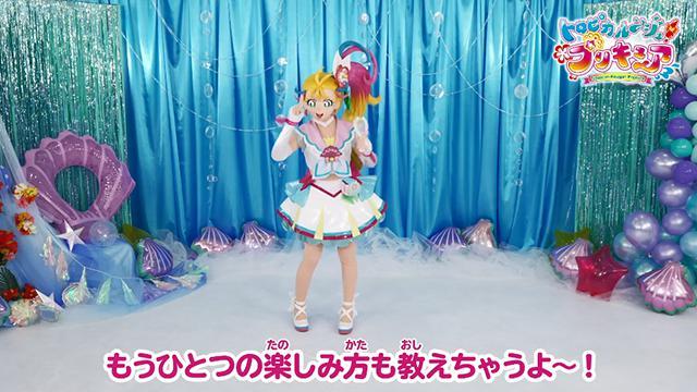 「Tropical-Rouge!光之美少女」ED舞蹈教程公开