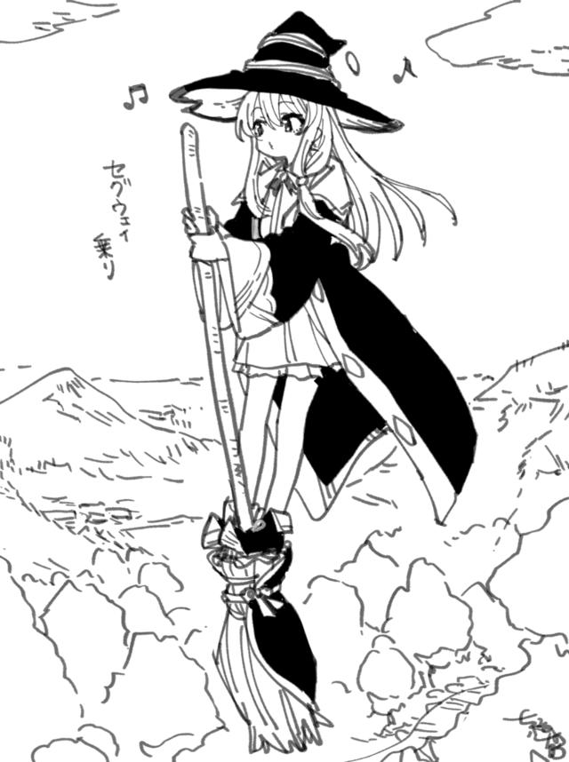 「魔女之旅」漫画作者发布伊蕾娜新绘图