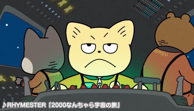 动画「宇宙なんちゃら こてつくん」公开第二弹PV