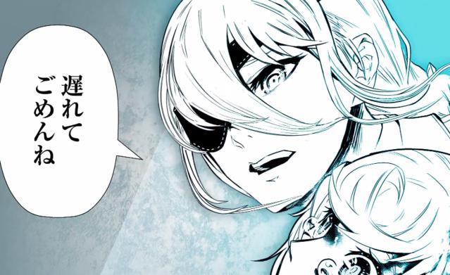 漫画「疫神的处方」第一卷发售纪念PV公开