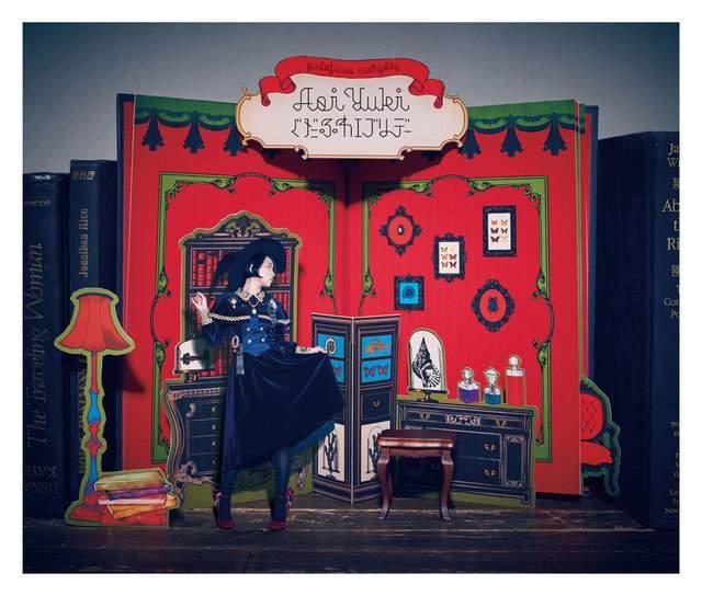 悠木碧新单曲「ぐだふわエブリデー」封面图公开