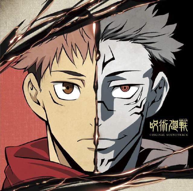 「咒术回战」动画OST原声带封面公开