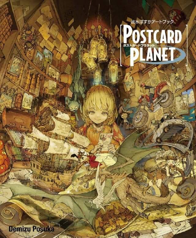 「约定的梦幻岛」作者与CHANEL合作新作短篇集封面公开