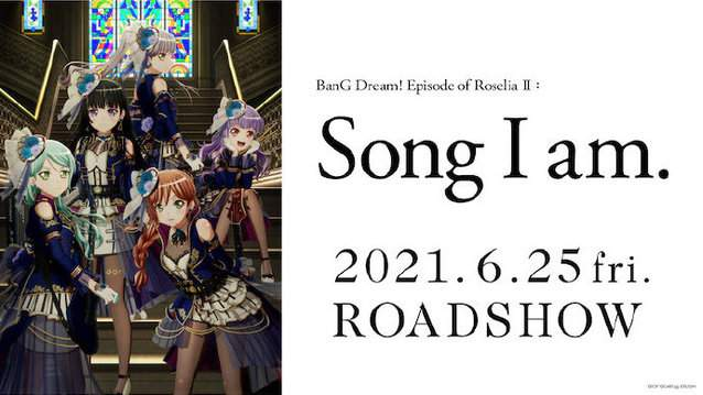 剧场版动画「BanG Dream! Episode of Roselia」后篇6月25日上映