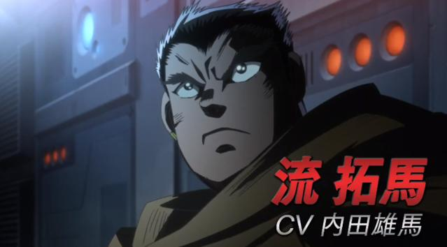 动画「盖塔机器人:ARC」第二弹PV公开