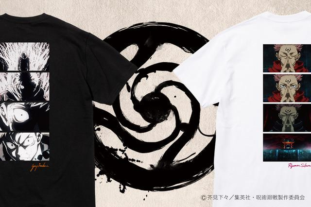「咒术回战」联动ZOZOTOWN第2弹!追加两面宿傩T恤