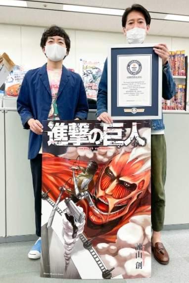 「进击的巨人」巨人版漫画获吉尼斯纪录