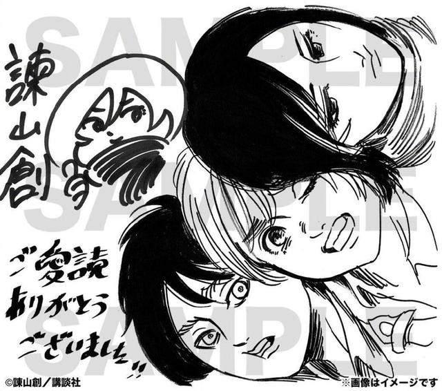 谏山创公开「进击的巨人」漫画完结纪念绘
