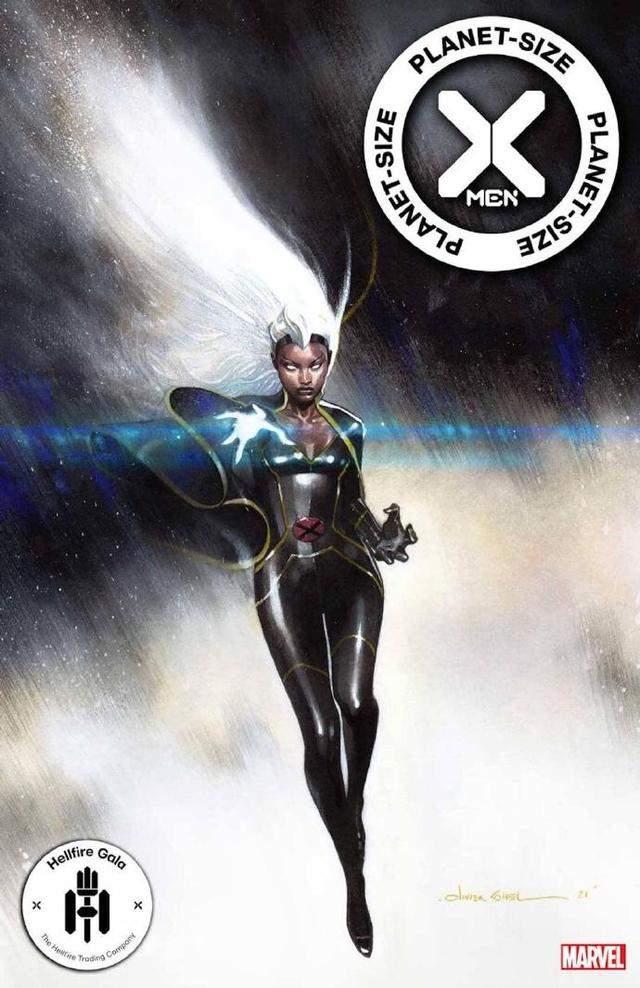 漫威双倍特长单刊「星球级X战警」封面及无字预览公开
