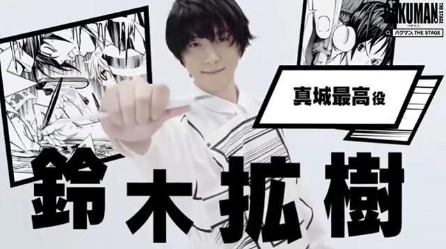 「爆漫王。」舞台剧宣传PV公开