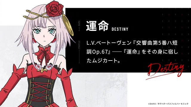 TV动画「takt op.Destiny」角色设定画公开