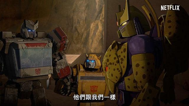 「变形金刚:塞伯坦之战-王国」中文正式预告片公开