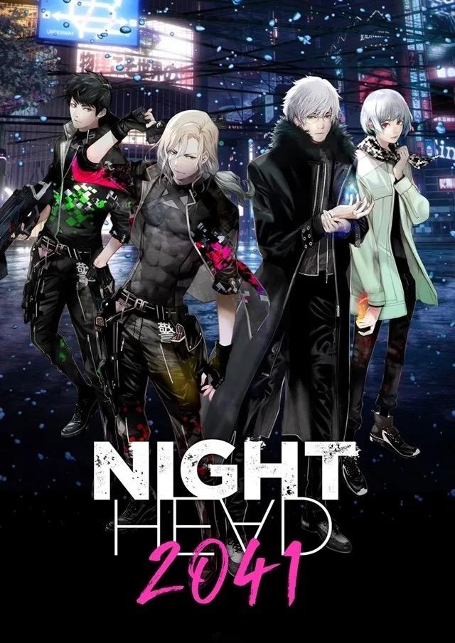 TV动画「NIGHT HEAD 2041」决定制作漫画、小说、舞台剧