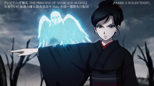 「扰乱 THE PRINCESS OF SNOW AND BLOOD」主题曲影像公布