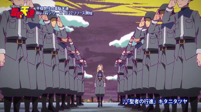 TV动画「平稳世代的韦驮天们」BD发售预告CM公开