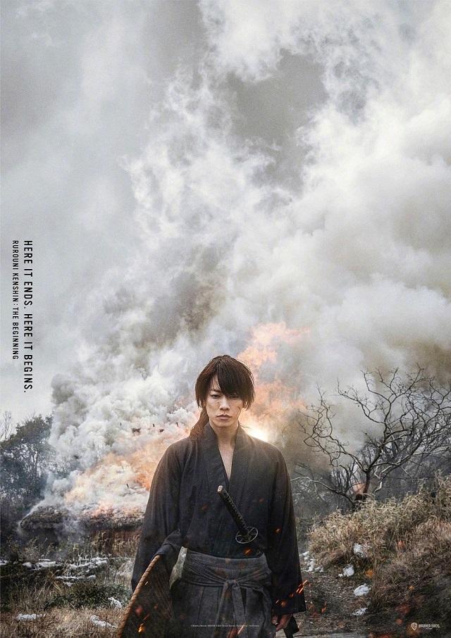 「浪客剑心 最终章 The Beginning」新海报公开