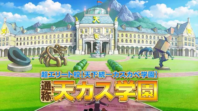 「蜡笔小新:神秘的机甲!花之天国学园」第二弹宣传PV公布