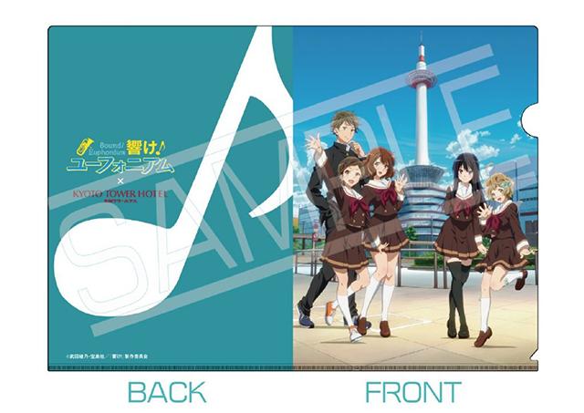 「吹响!上低音号」x京都 Tower Hotel合作视觉图公开