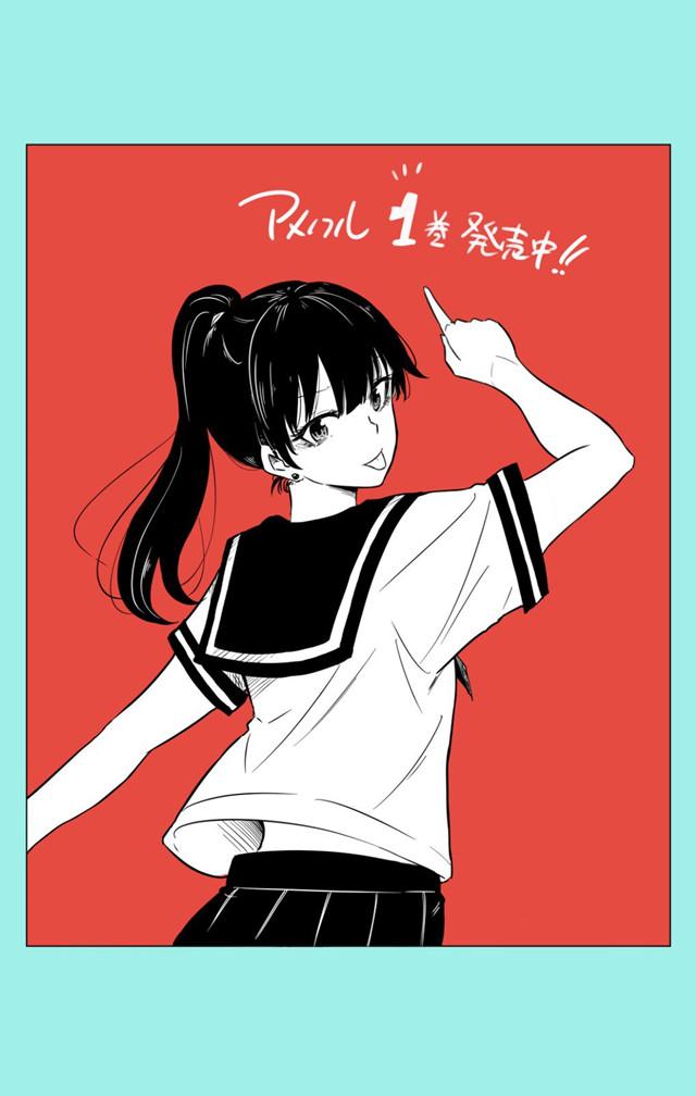 漫画「糖如雨下」作者公开第1卷发售宣传绘