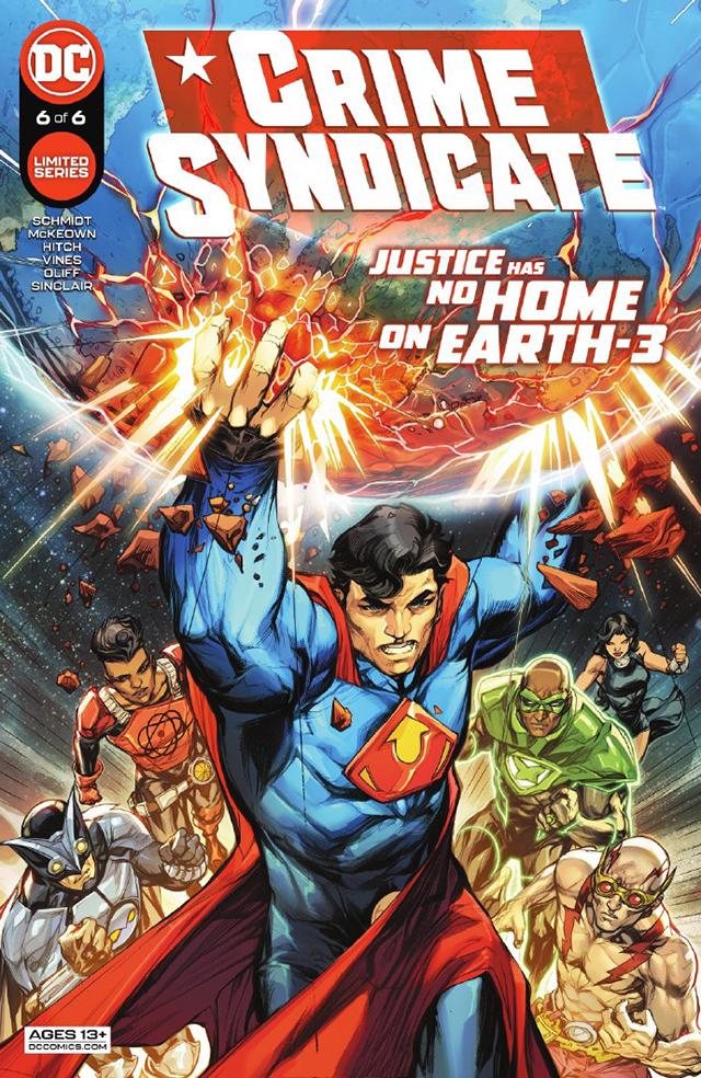 DC漫画「罪恶联盟」第6期正式封面公开