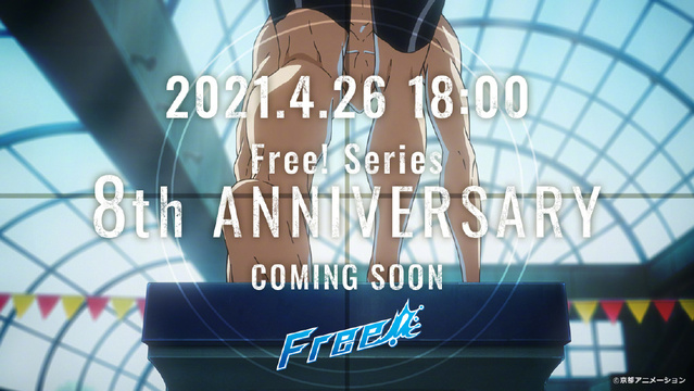 「Free!」8周年纪念直播今日举办